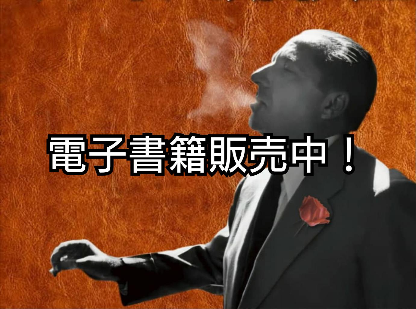 マフィア映画大全